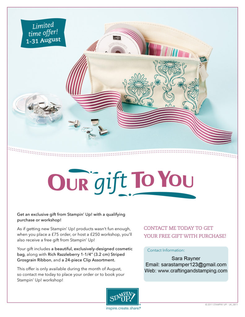 August gift offer